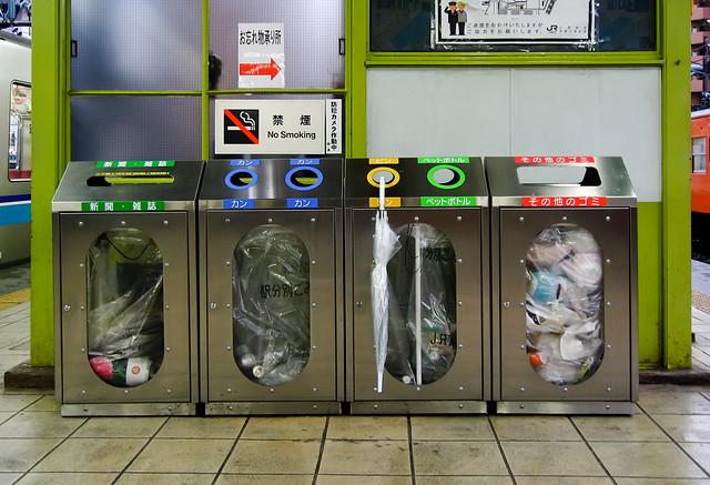 Trash bins at Mitaka Station, Tokyo, Japan.